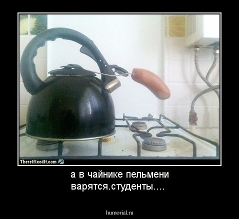 Как в чайнике варить пельмени