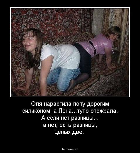 проститутки ялты