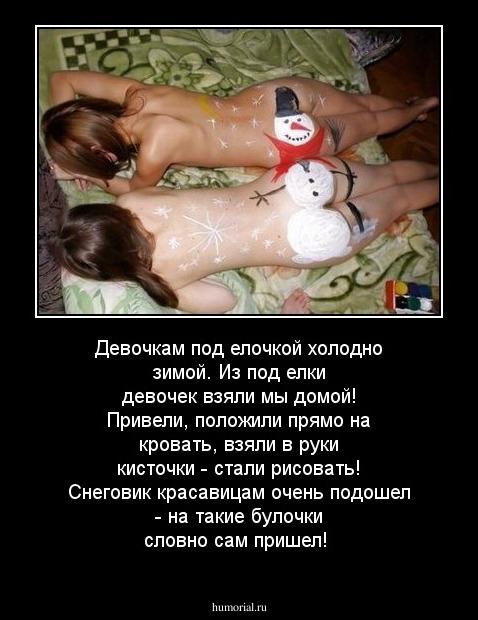 dominantnie-russkie-porno-tolstushki