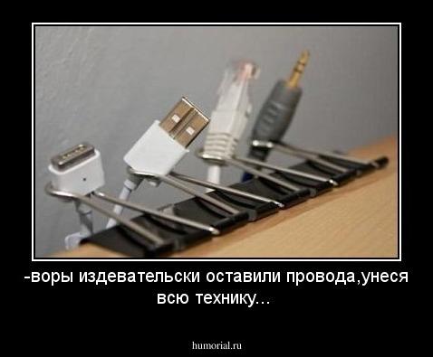 Фото схемы вязания крючком туники