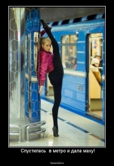 Фото частное балерин и спортсменок фото 660-123