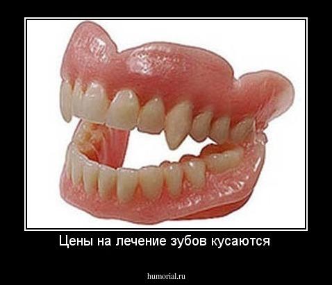 Выдраны все верхние зубы