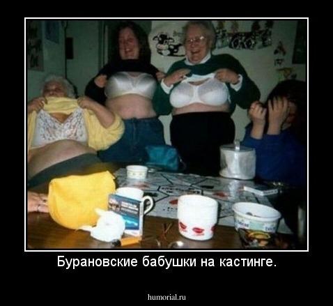 голые бабушки фото вк