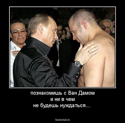onlayn-krasnaya-shapochka-porno-smotret