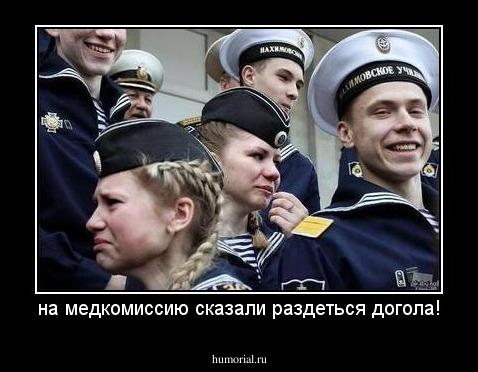 разделась ддо гола: