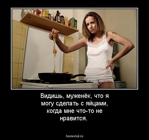 Александр Дюма Три мушкетера