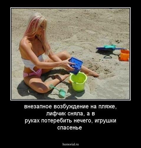 история тетя и дочка на пляжу