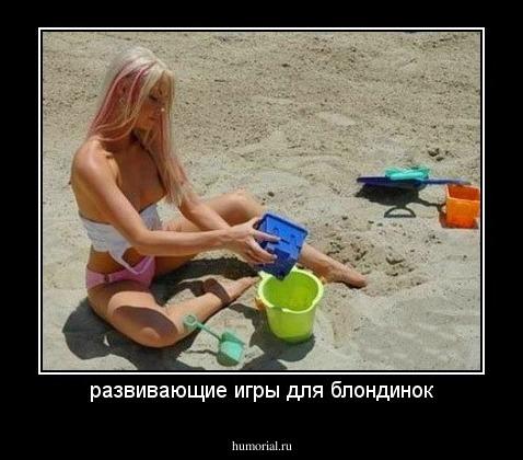 kak-potrahatsya-s-podrugoy