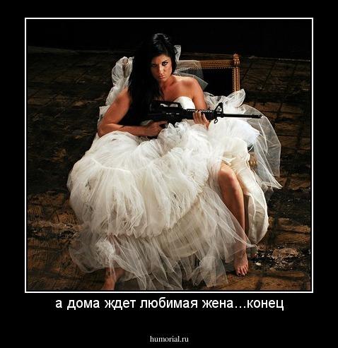 жена дома фото
