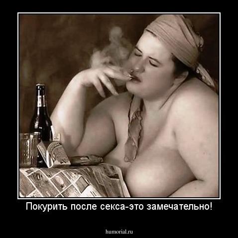 Русское порно