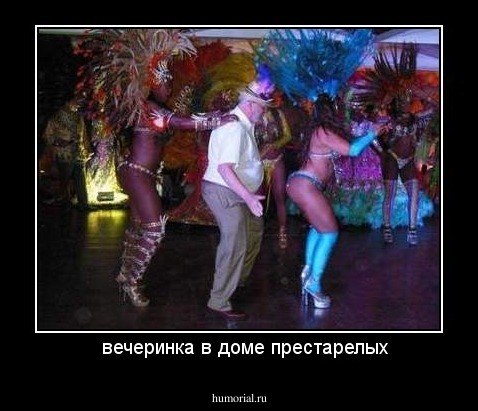 satarial-golie-i-bosie