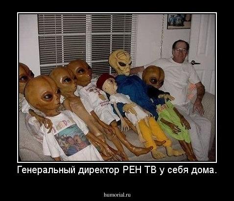 https://humorial.ru/images/dems/343/dem_343641.jpg