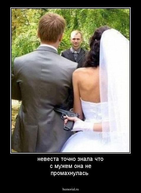 porno-sbezhavshey-nevestoy