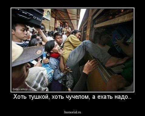 http://humorial.ru/images/dems/46/dem_46503.jpg