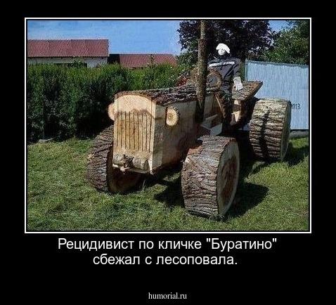 Картинки тракторов с надписями, днем