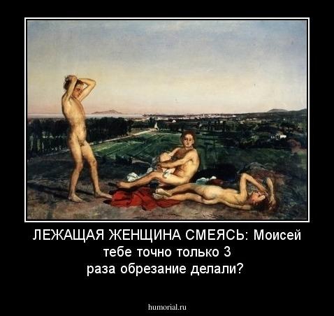 https://humorial.ru/images/dems/6/dem_6233.jpg