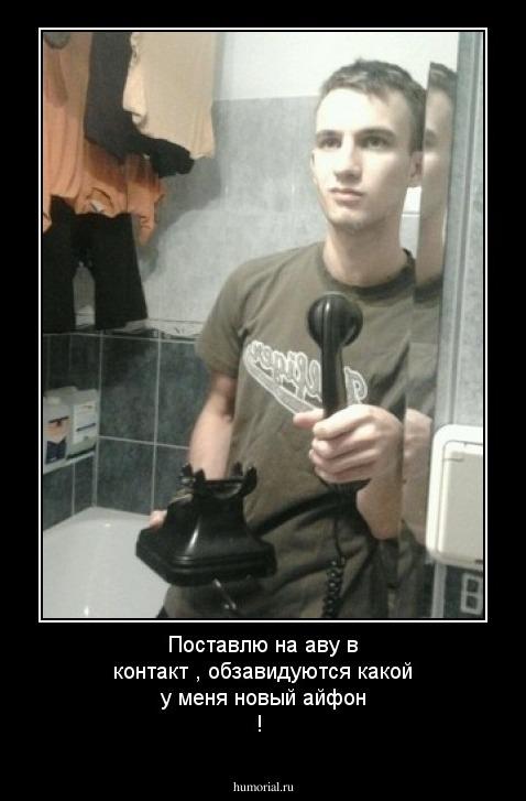 картинки для мужчин на аву: