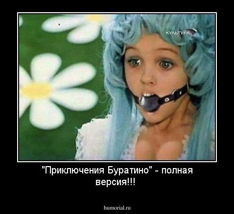 Словарь русских жестов и мимики читать