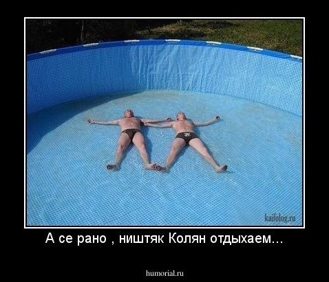 Иван трофимов плавание фото