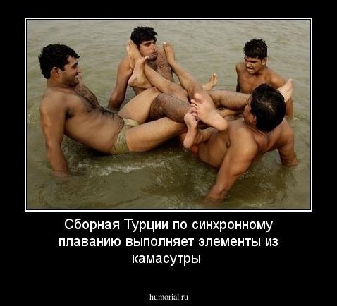 камасутра в картинках: