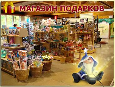 Магазины подарков цветов и сувениров Новороссийск Адреса
